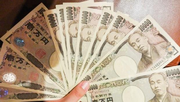 日圓 日幣