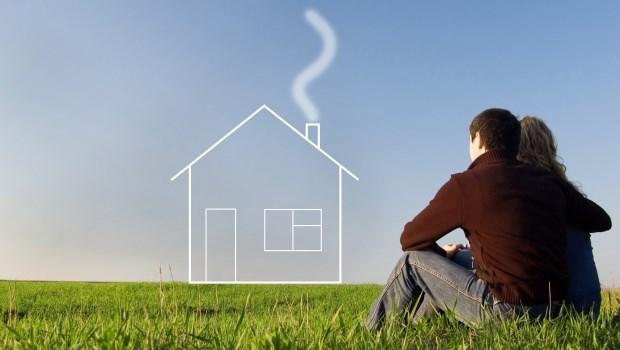 房子 房屋 買房 購屋 房地產