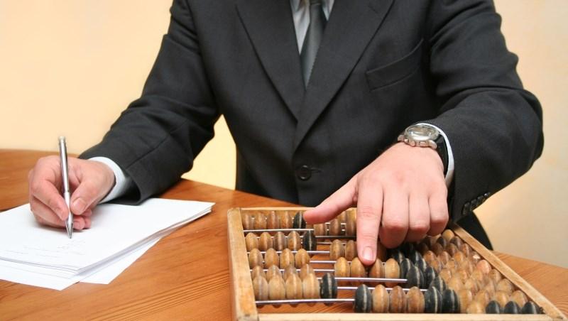 算盤 理財 投資 記帳