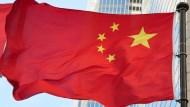 3分鐘搞懂中國「一帶一路」,未來2