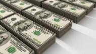 高收債殖利率盪三年低,分析師建議獲