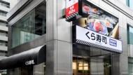 「藏壽司」全球最大旗艦店在台北!目