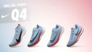 Nike新鞋動能可期,大摩看好低接