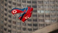 北韓飛彈越過日本領空,道指期挫、金