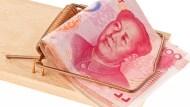 中國限制房產、酒店、娛樂業境外投資