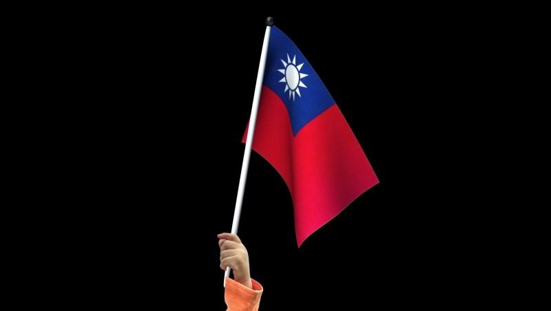 台灣 國旗