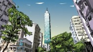 台灣房價恐長期低迷!兩個理由,跌勢