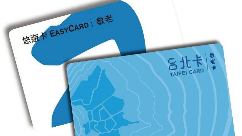 10月28日「敬老卡」搭捷運、公車全免費!看完立刻傳到長輩群組