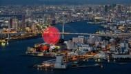 不是東京、也不是北海道...日本這