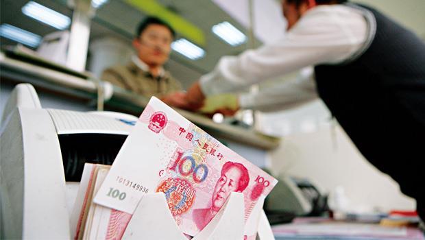 人民幣將成為國際儲備貨幣!這代表人民幣一定會漲嗎?5道Q&A一次看懂