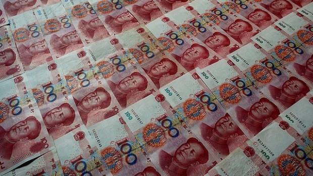 人民幣邁向國際化,納入IMF特別提款權