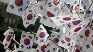 台幣皮皮挫!明年韓圜將重貶10%,創8年最大跌幅?