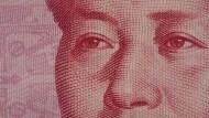 不要嚇自己...兩個原因證明:人民幣暴貶,但距離「引發金融危機」還很遠