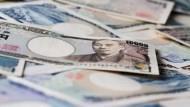 美元兌日圓做多者一夜白了頭,週線創兩年最大貶幅