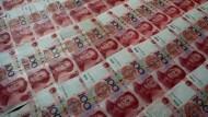 中國霧霾籠罩!PIMCO:人民幣未來半年貶定了