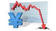 日幣又要變便宜囉》一張圖,看懂日本的「負利率」政策