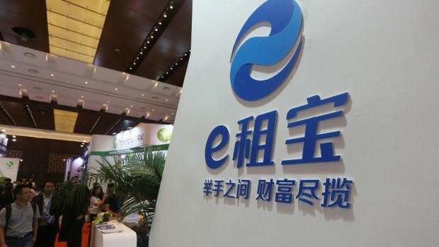 經濟學人》中國最大龐氏騙局!一個P2P網路借貸商,差點搞垮中國政經
