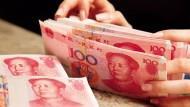 人民幣年底下探7.5?法興:放空新台幣、韓圜與南非幣