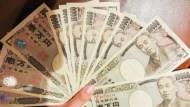 羅素:日圓是貨幣首選,建議逢高賣股、減碼美國