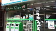 日本血拼、全家取貨!FamilyMart幫你寄、傳首站台灣