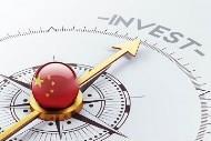 一次看懂!想投資陸股,到底該買基金好、還是買ETF好?