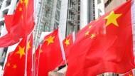 習近平幕僚上官媒放話?中國政府將放手讓爛公司倒閉,經濟苦日子來了