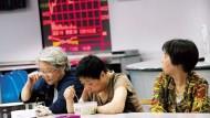 中國國家隊嚇跑投資人!陸媒:不宜頻繁高拋低吸