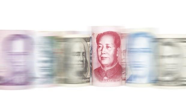 中國 人民幣