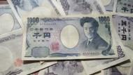 日圓波動率史上最大!日本急了、將單獨進場干預?