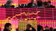 對納MSCI投信任票!外資爭相加碼陸股、吸金盛況重現