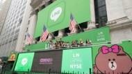 LINE是日本版臉書、潛力看俏?紐約掛牌、飆升35%