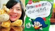 那些年一起吃的零食:乖乖叱吒50年,為何王子麵卻被張君雅小妹妹打敗了?