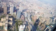全球經商評比:台灣第11名,6項指標排名進步