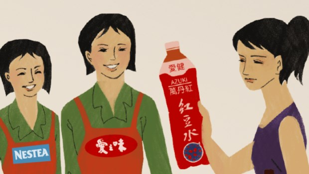 15年來第一次發股利》老字號愛之味,從甜辣醬賣到紅豆水,終於翻身