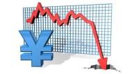 日圓創5個月低、GDP超優 日經衝9個月高