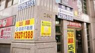 不只建商倒貨潮,中古屋市場亦湧現賣壓》房屋稅、地價稅雙漲,多屋族擬賣屋、漲租金