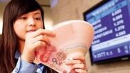 陸降美元權重、增一籃子貨幣,今年人幣再貶13%?