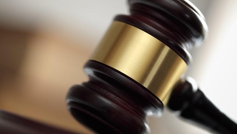訴訟 法院
