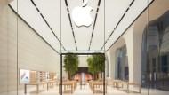 市值超過7000億美元,竟然不是靠iPhone!