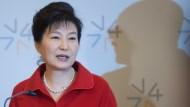 韓股漲!韓憲法法庭支持彈劾、朴槿惠確定下台