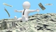 整個華爾街發的獎金,是全美領最低工資的工人「收入總和的1.6 倍」