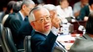彭總裁罕見對「新台幣升值」這樣解讀…