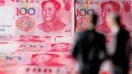 可怕?中國銀行體系規模已超越歐元區!居全球之冠