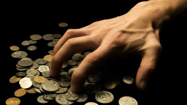 現金 硬幣