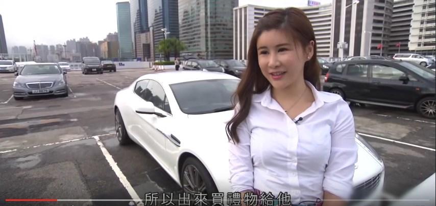 Michelle秀跑車大談投資經。
