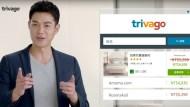 被Trivago轟炸!為何年虧16億還猛下廣告,追Trivago「賺錢擺一邊」戰略