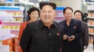 閱兵隔天、北韓試射失敗!陸專家:金正恩故意的