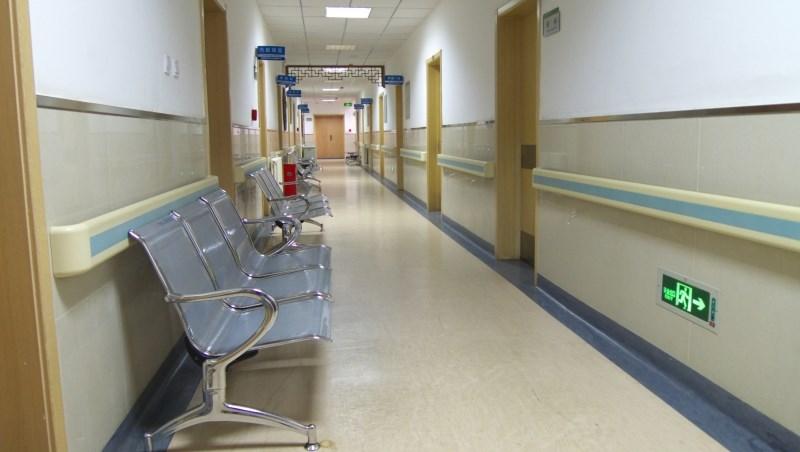 醫院 住院