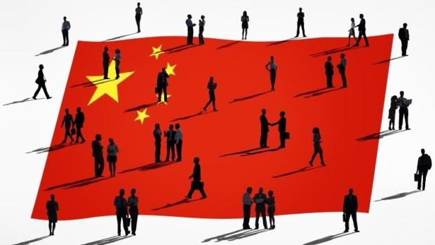 中國 大陸