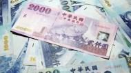 新台幣大升!外資熱錢還能續湧?央行副總裁罕見出面示警…